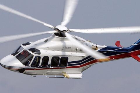 Carburante per aviazione